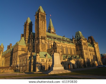 Canadian parliament in the sunset