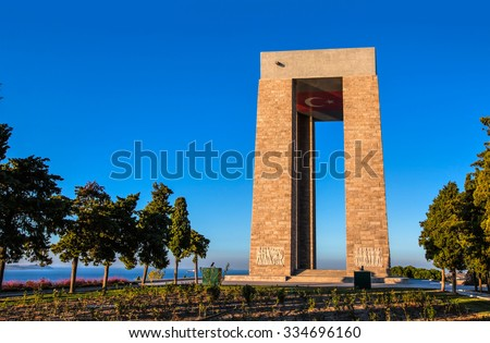 Canakkale Martyrs' Memorial against to Dardanelles Strait