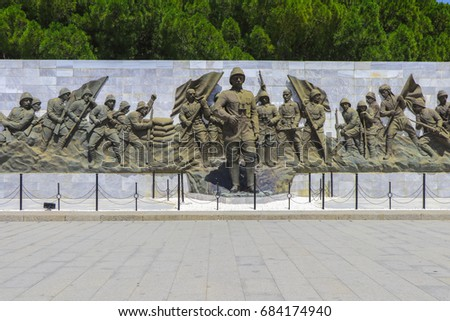 Soldier Sculpture Stock Images Royalty Free Images Vectors Shutterstock