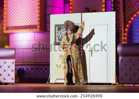 CANARY ISLAND, SPAIN - FEBRUARY 20, 2015: Drag Ohfelia with  costume from designer Carlos Suarez Pestana performing onstage during city of Las Palmas carnival Drag Queen Gala. - stock photo