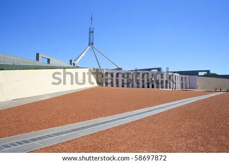 CANBERRA - NOV 08:  this is Australia's landmark parliament house where both sides of the federal government debate future topics of the Australian nation. November 08, 2009 Canberra Australia - stock photo