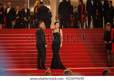 Cannes, France - 16 MAY 2016 - guests attend the 'Hands Of Stone' premiere during the 69th annual Cannes Film Festival