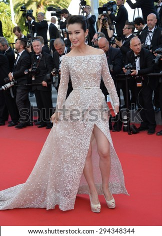 """CANNES, FRANCE - MAY 17, 2015: Li Bingbing at the gala premiere of """"Carol"""" at the 68th Festival de Cannes. - stock photo"""