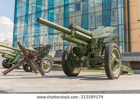 Cannons in kharkiv freedom square ukraine - stock photo