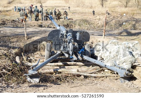 Cannons on the battlefield to destroy equipment and manpower.