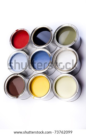 Cans - stock photo