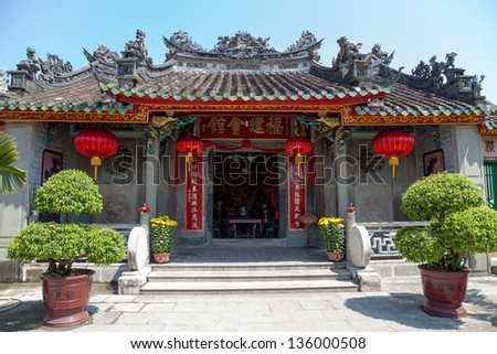 Cantonese assembly hall Hoi An, Vietnam - stock photo