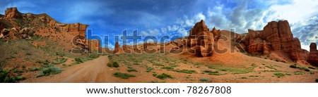 Canyon National Park, Kazakhstan Charyn - stock photo