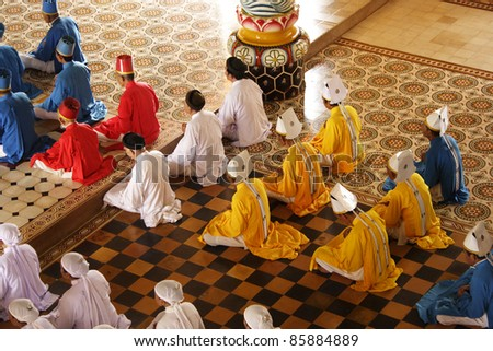 Cao Dai ceremony mass in Tay Ninh in Vietnam South East Asia