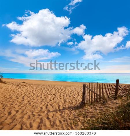 Cape Cod Herring Cove Beach in Massachusetts USA - stock photo