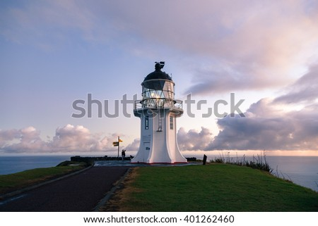 Cape Reinga Lighthouse in New Zealand