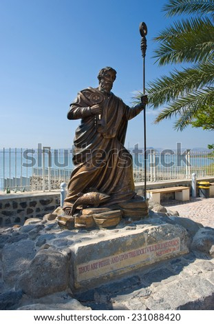 CAPERNAUM, ISRAEL - OCT 02: Statue of apostle Peter near the waterside of Capernaum on the sea of Galilee, October 02, 2014 in Israel - stock photo