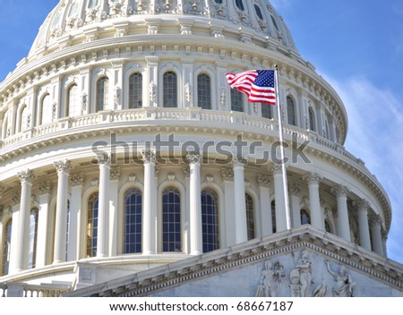 Capital Building in Washington DC  ,close up - stock photo