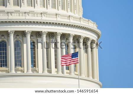 Capitol Building dome architectural details - stock photo