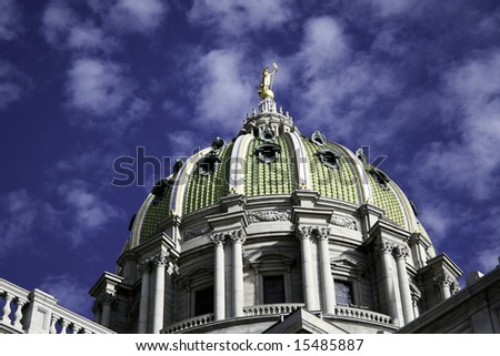 Capitol building, Harrisburg, PA - stock photo