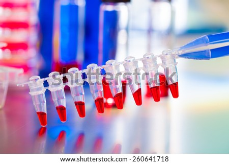 Capsule with fullerene vaccine promising means to fight cancer cells - stock photo