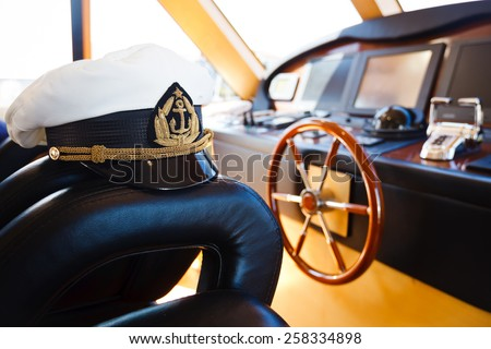 Captain cap - stock photo