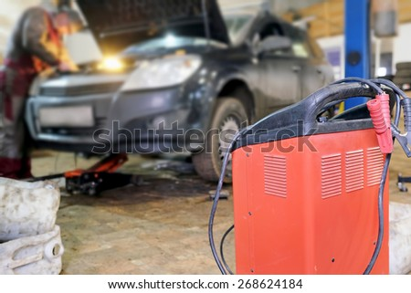 Car battery charger  - stock photo