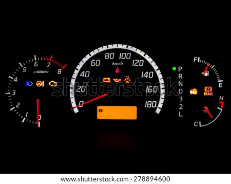 Car Console - stock photo
