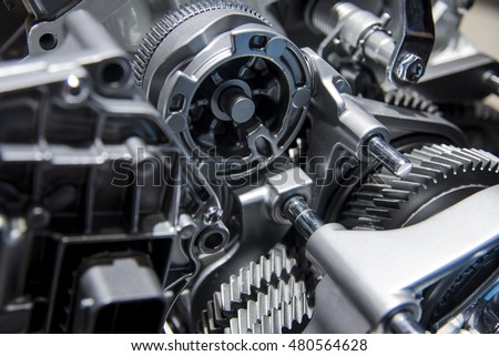Car engine / interior parts