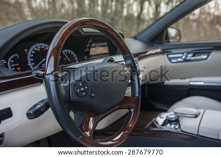 Car wheel - stock photo