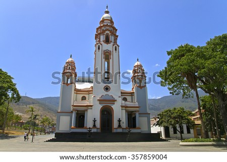 CARACAS, VENEZUELA-MAY 17, 2015: Unidentified people are seen around the National Pantheon. This building is the final resting place for Venezuelaâ??s National heroes. - stock photo