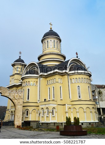 caransebes city romania orthodox church landmark architecture