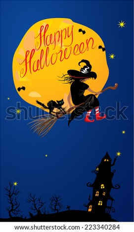 Card of Halloween night: witch and black cat flying on broom to mystery house on sky background with moon. Handwritten text HAPPY HALLOWEEN. Raster version - stock photo