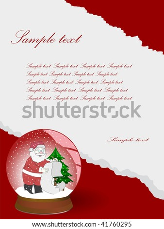 Card with 2010 numbers over stylized background with fireworks. Rasterized versions. - stock photo