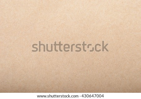 Cardboard background from old processing trash paper - stock photo