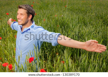 carefree people - stock photo