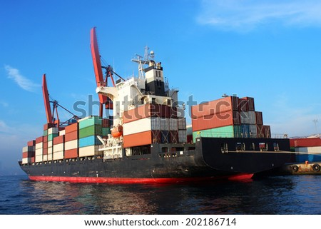 Cargo Container Ship loading - stock photo
