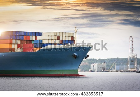Cargo ship at the Trade Port