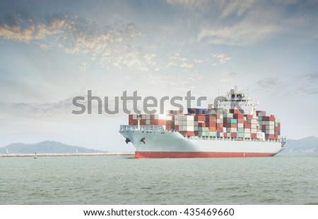 Cargo Ship - Cargo ship at the port - stock photo