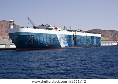 Cargo ship docked in Aqaba port. Jordan