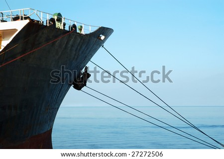 Cargo ship docked in sea port