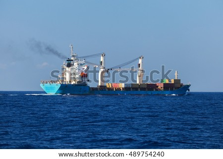 Cargo ship sails on the sea