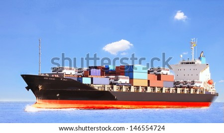 Cargo ships entering one of the busiest ports in the world  - stock photo