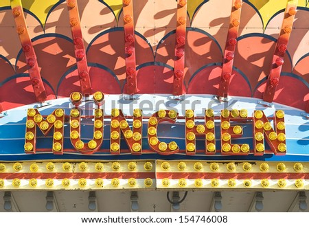 Carnival Decoration at the Oktoberfest in Munich, Germany - stock photo