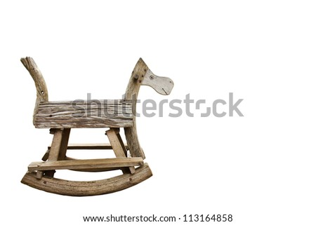 Carousel in the Park. - stock photo