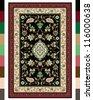 Carpet Border Frame Pattern - stock photo