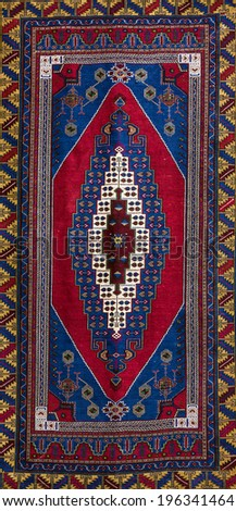 Carpet border frame pattern.  - stock photo