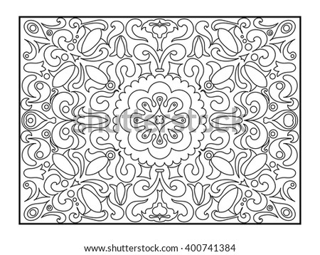Carpet coloring book for adults raster illustration. Anti-stress coloring for adult. Zentangle style. Black and white lines. Lace pattern