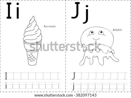 Cartoon Ice Cream Jellyfish Alphabet Tracing Stock Illustration ...