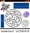 Cartoon Illustration of Education Maze or Labyrinth Game for Preschool Children with Funny Alien Character and Space - stock vector