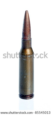 Cartridge isolated on a white background. - stock photo