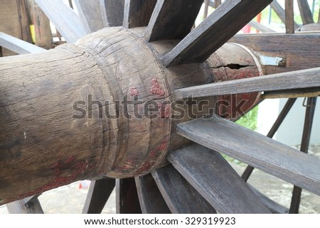 cartwheel make from wood ,used in Thailand transport long time