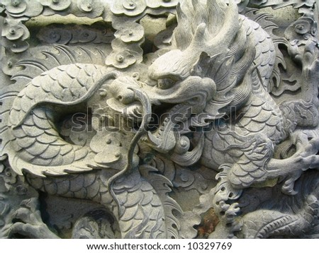 carved dragon - stock photo