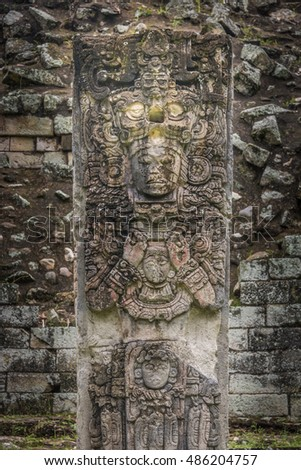 Carved Stella in Mayan Ruins - Copan Archaeological Site, Honduras