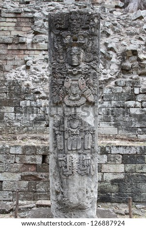Carves Stella located at the ruins of Copan in modern day Honduras
